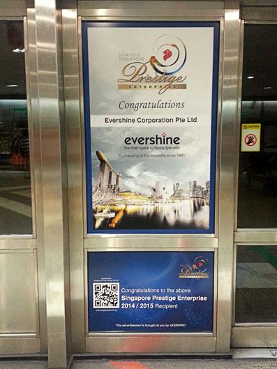 SMRT Congratulatory Ad