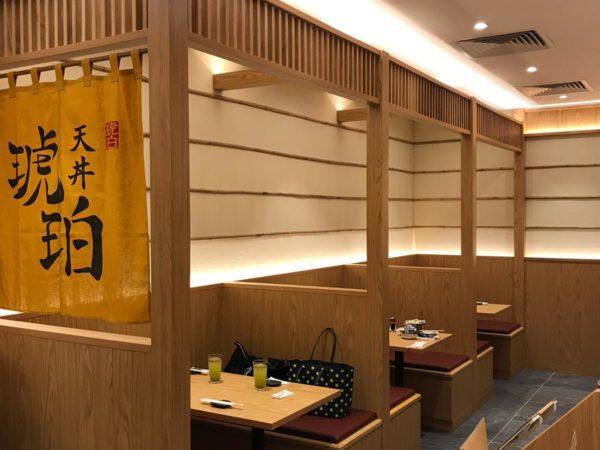 Jap Restaurant 1