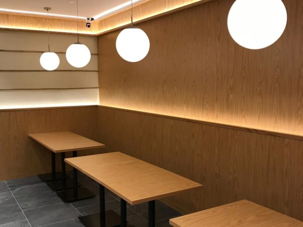 Jap Restaurant 2
